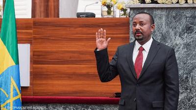إثيوبيا.. آبي أحمد يؤدي اليمين للولاية الثانية