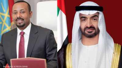 محمد بن زايد يبحث مع آبي أحمد العلاقات بين الإمارات وإثيوبيا