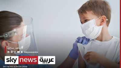 فايزر تتقدم بطلب لإعطاء اللقاح للأطفال من 5 إلى 11 سنة