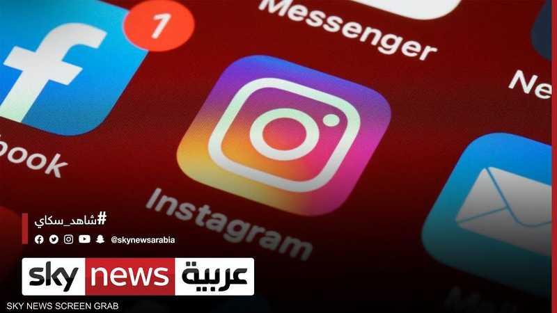 عودة خدمات فيسبوك وإنستغرام بعد إصلاح الأعطال