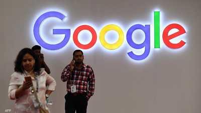 """""""غوغل"""" تحضر مفاجأة لعشاق التصوير"""