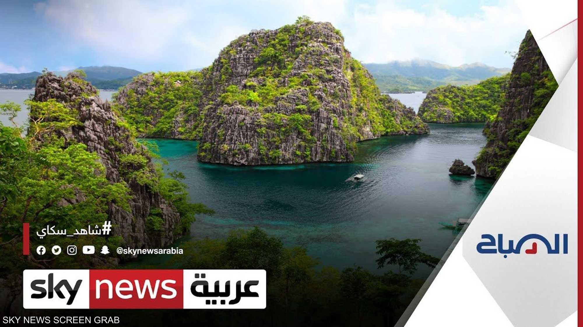 الجناح الفلبيني في إكسبو 2020 يبرز عمارة الدولة وفنّها