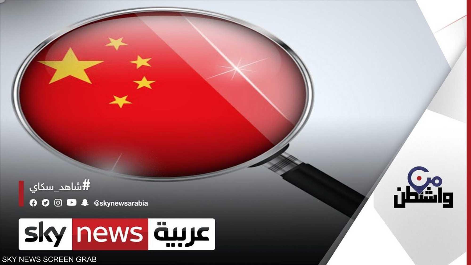 الاستخبارات الأميركية تنشىء مركزا خاصا بالصين