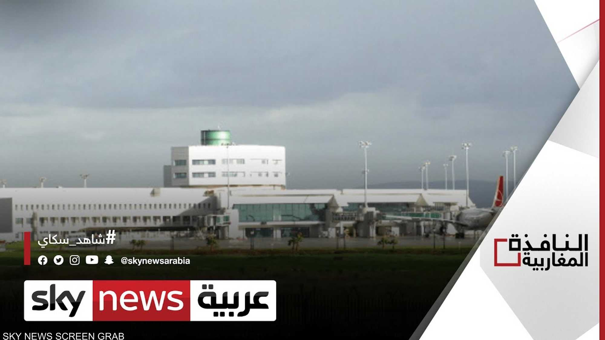 الجزائر تستأنف الرحلات الجوية الى تسع دول