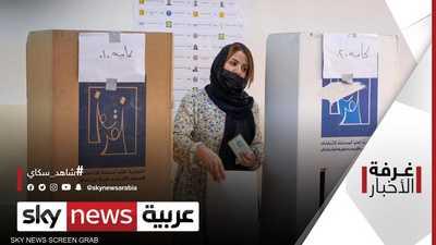 العراق.. خطوات التغيير وفق مسار الانتخابات
