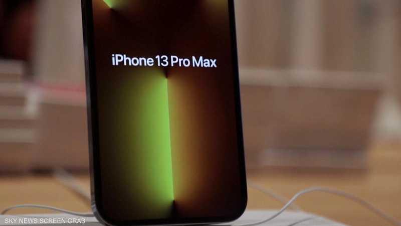 آبل تخفض إنتاج هاتف آيفون 13 بـ10 ملايين وحدة
