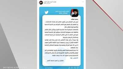 """بعد الانتخابات.. الصدر يحذر من """"ما لا يحمد عقباه"""""""