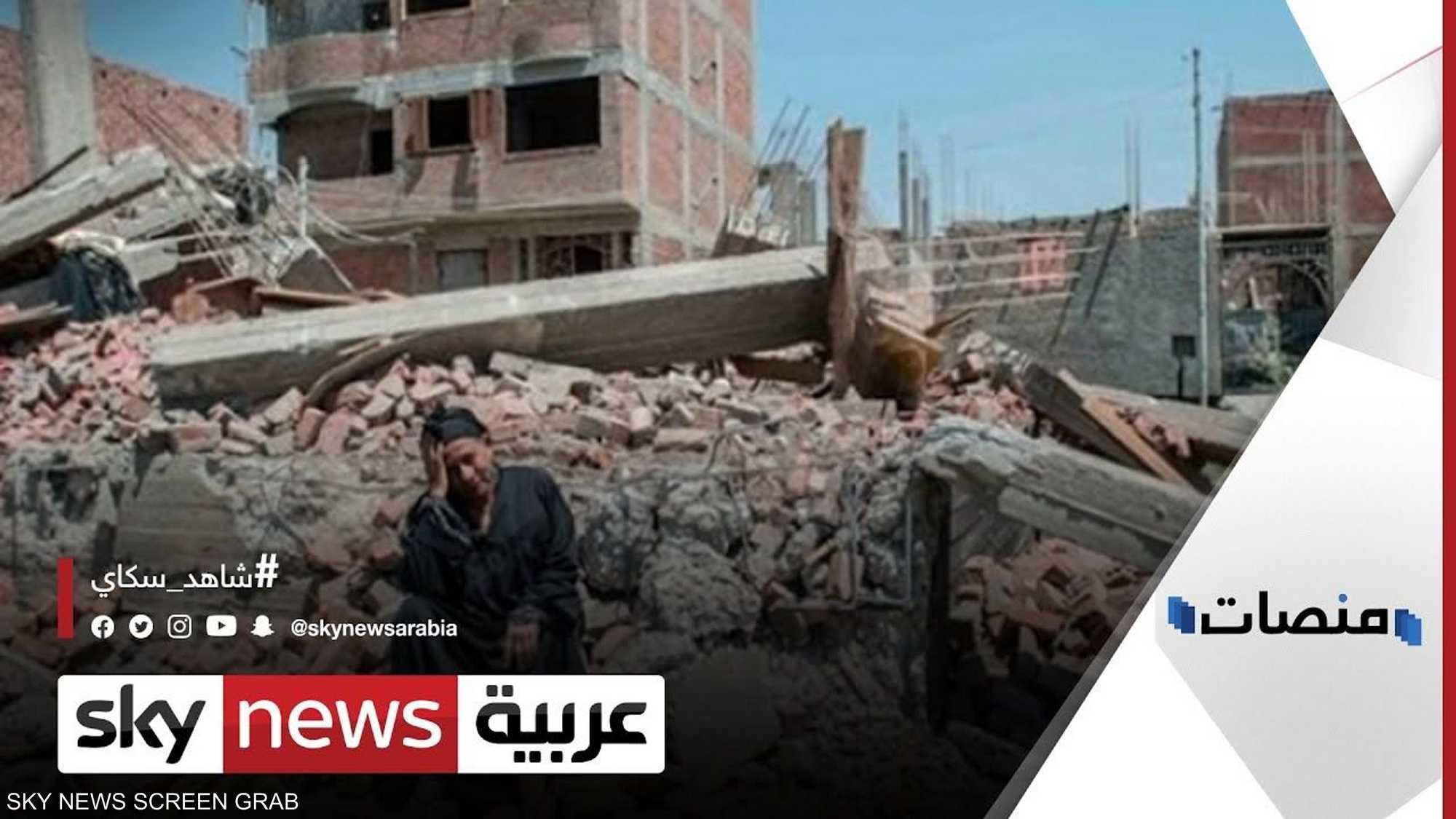 """مصر تشعر بزلزال كريت في ذكرى """"زلزال 1992"""""""