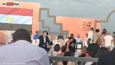 فيديو.. انعقاد المؤتمر الصحفي لمهرجان الجونة بعد الحريق