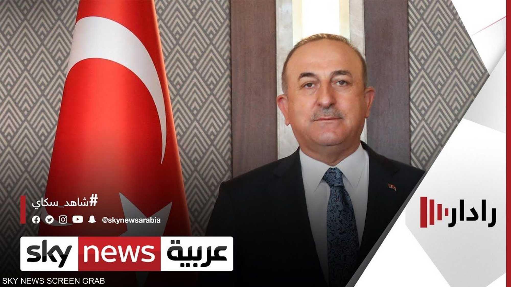 تركيا: هناك مسؤولية روسية أميركية في الهجمات الكردية