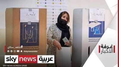 الانتخابات العراقية.. جدل النتائج يفجّر التوازنات