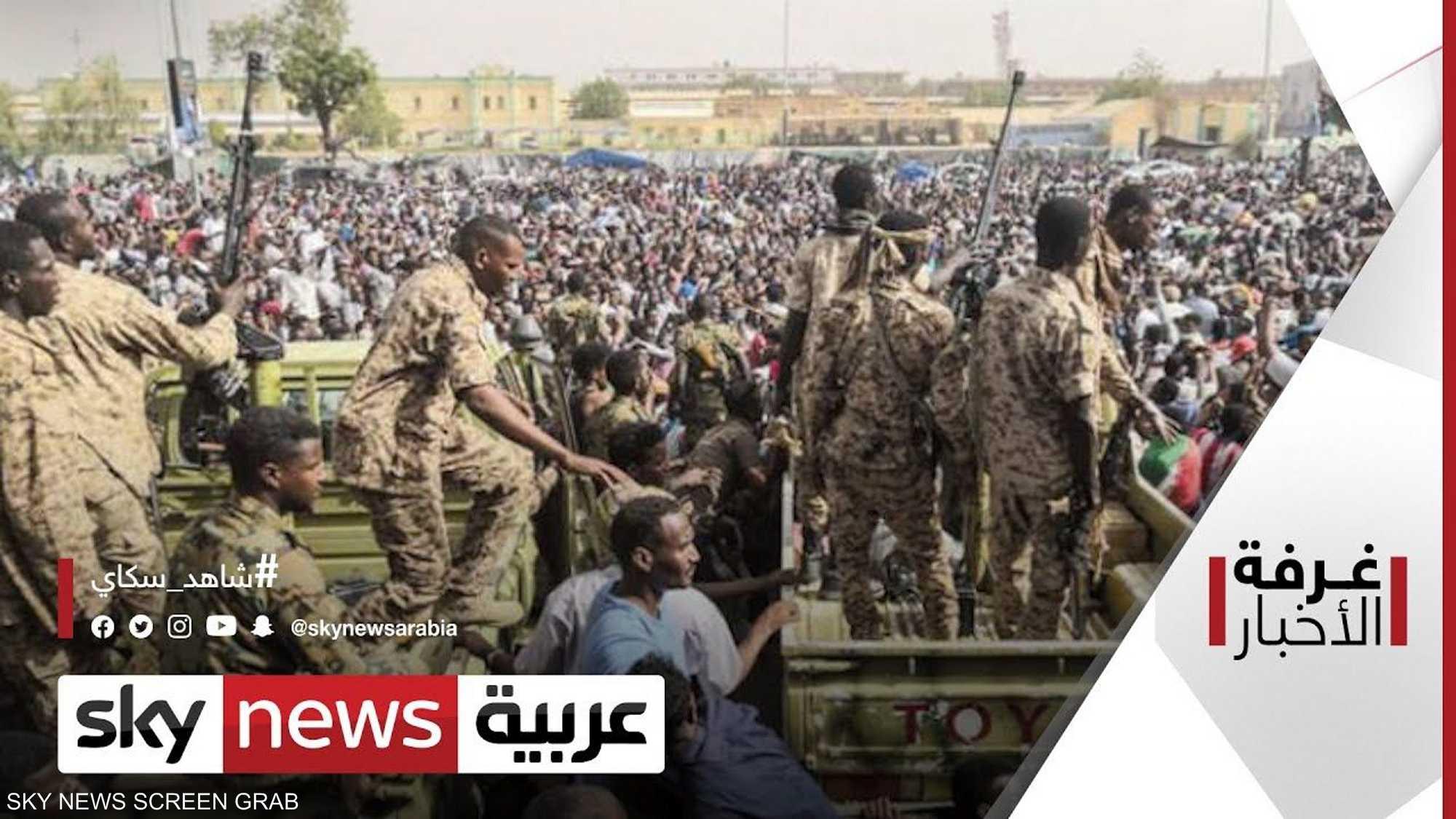 """السودان.. الحكومة في مواجهة """"جهات أمنية"""""""