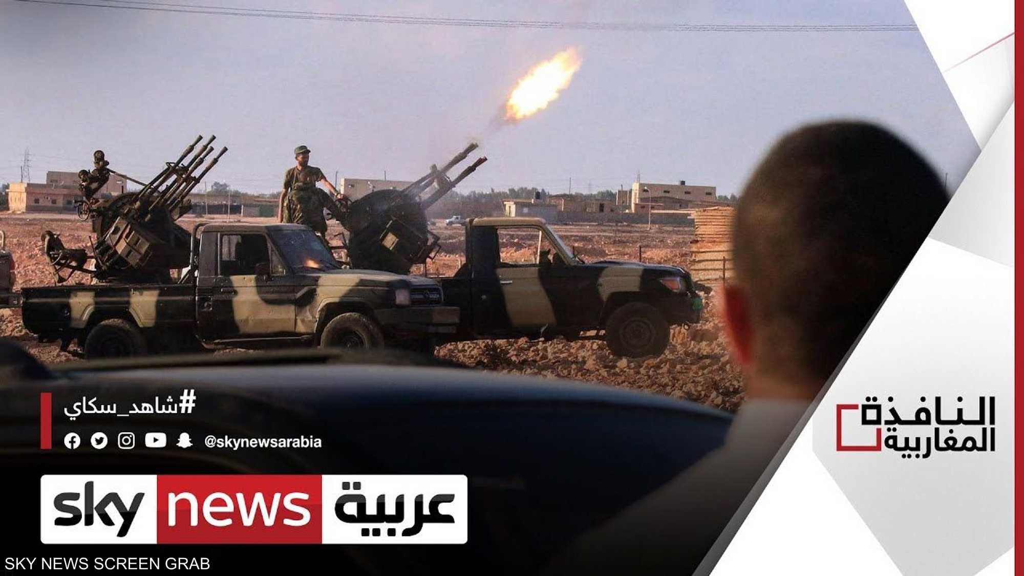 بدء خطة إخراج المرتزقة من ليبيا الشهر المقبل