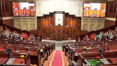 المغرب.. البرلمان يمنح الثقة لحكومة أخنوش