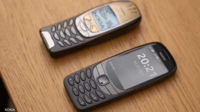 "بشكل جديد.. نوكيا تعيد طرح هاتف عمره ""20 عاما"""