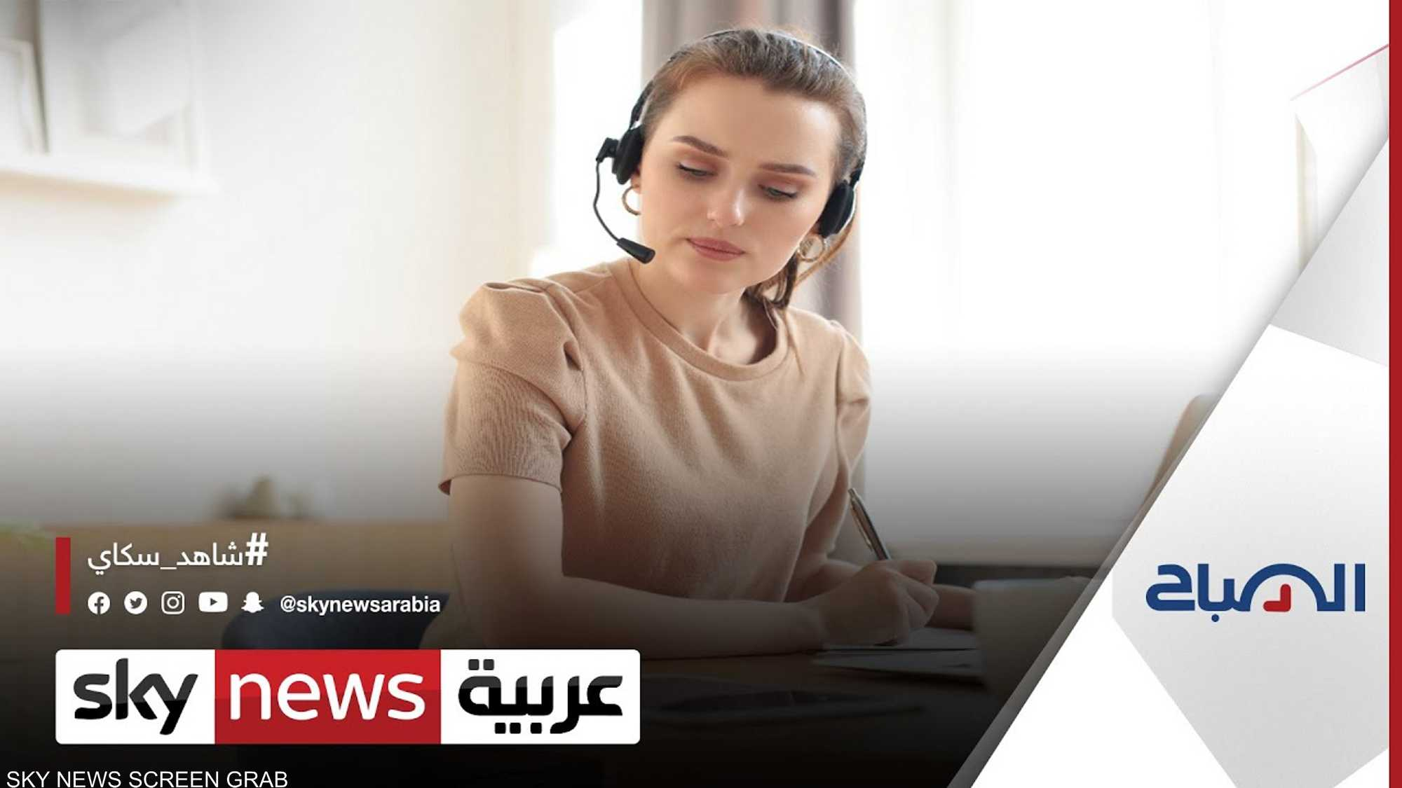 دراسة: الجائحة بينت أهمية إنتاجية النساء في سوق العمل