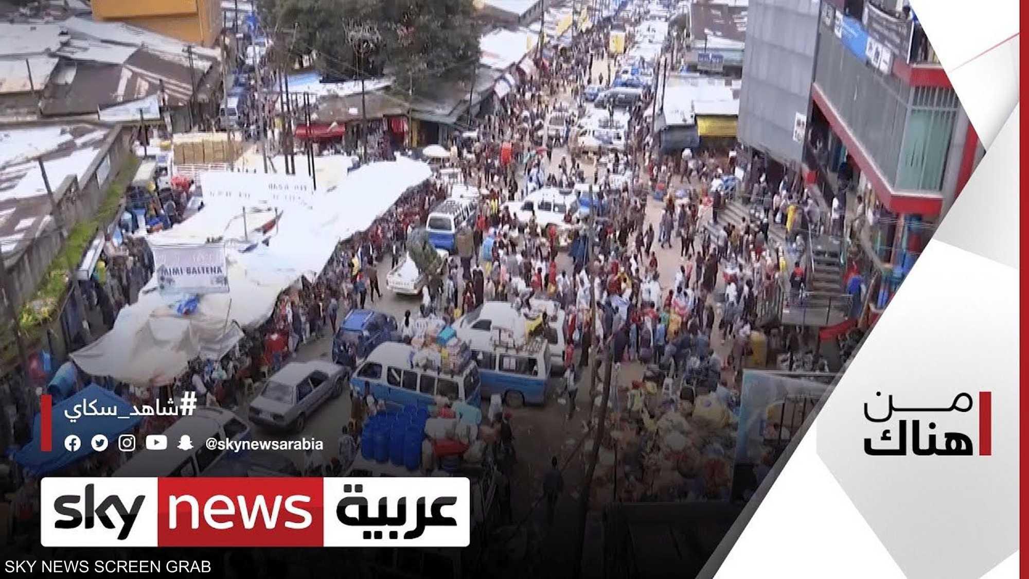 سوق ميركاتو.. أحد أكبر الأسواق الشعبية في القارة السمراء