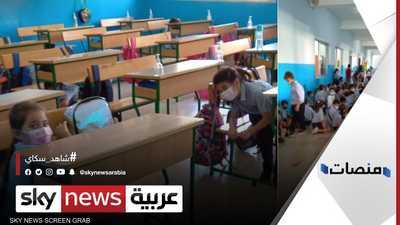 وسط الرصاص.. أطفال لبنان يحتمون تحت الطاولات الدراسية