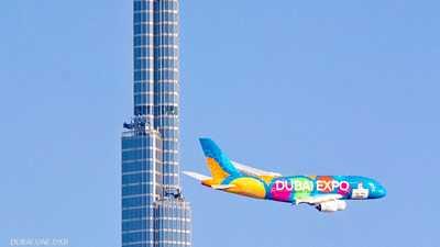 الطائرة العملاقة في ساء دبي