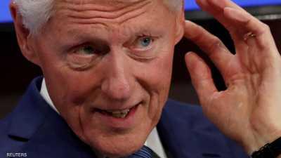 الرئيس الأميركي الأسبق بيل كلينتون يدخل العناية المركزة