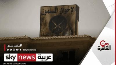 الإخوان نحو الانهيار.. انقسامات تضرب الجماعة الإرهابية