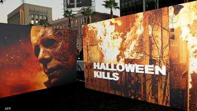 """""""هالوين كيلز"""" يتصدر إيرادات السينما في أميركا الشمالية"""