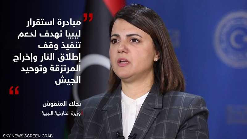 المنقوش: مبادرة استقرار ليبيا ستدعم إخراج المرتزقة