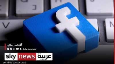 فيسبوك يخصص 50 مليون دولار لتطوير العالم الافتراضي