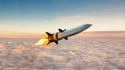 """الصين تعلق على تقارير """"الصاروخ المرعب"""".. والأميركيون يترقبون"""