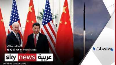 الصين تفاجئ المخابرات الأميركية بصاروخ