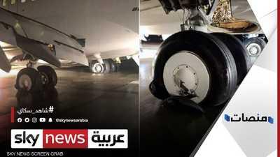 طائرة مصرية تنجو بمعجزة من حادث كارثي