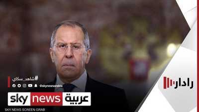 لافروف يعلن تعليق موسكو عمل بعثتها لدى الناتو