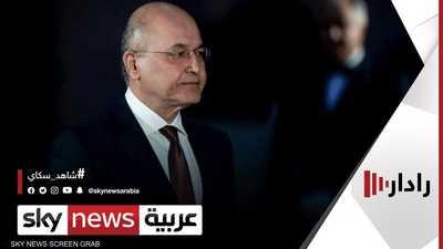 رئيس العراق: الاعتراضات على نتائج الانتخابات حق دستوري