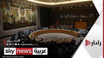 اجتماع لمجلس الأمن لدراسة الأوضاع في إفريقيا الوسطى
