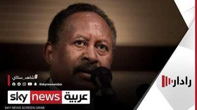 اجتماع طارئ للحكومة السودانية برئاسة حمدوك
