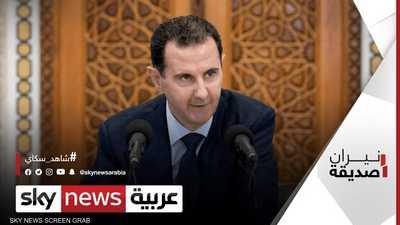 سوريا والعودة لمحيطها العربي