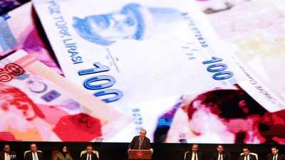 انخفاض قياسي جديد لليرة التركية مقابل الدولار