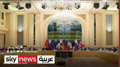 الاتحاد الأوروبي: لا مفاوضات مع طهران الخميس المقبل