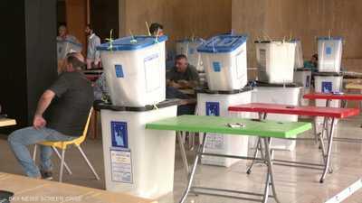 العراق.. انتهاء عملية استقبال الطعون في الانتخابات