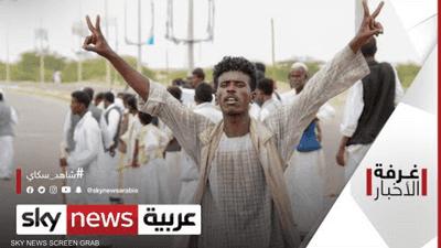 أزمة السودان.. حوار التظاهرات والحلول الغائبة