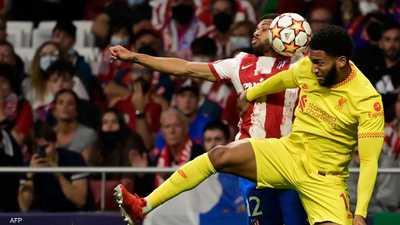 ليفربول يهزم أتليتيكو 3-2 بعد طرد جريزمان