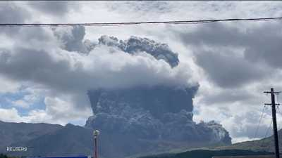 ثوران بركان جنوبي اليابان يطلق عمودا من الدخان الكثيف