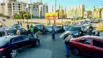 في لبنان.. راتب المواطن أصبح يوازي 4 صفائح بنزين