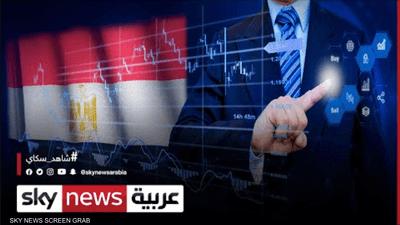 فينانس: جزء من حصيلة الطرح سيتم توجيهه للتوسع بأسواق جديدة