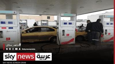 """كردستان العراق """"تغلي"""" بسبب البنزين.. سخط شعبي واسع"""