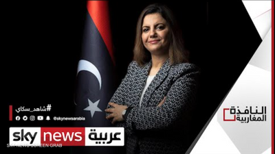 طرابلس تحتضن مؤتمر دعم السلام في ليبيا
