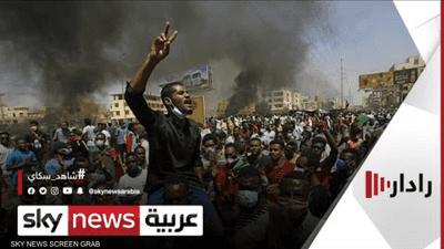 """""""الحرية والتغيير"""" السودانية تحشد لخميس """"الطوفان"""""""