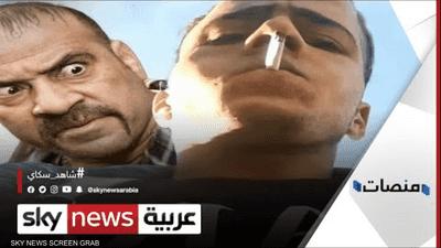 حرامي_اليوم_السابع يتصدر مواقع التواصل