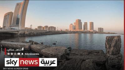 """ليبيا.. دعم دولي واسع لمؤتمر """"دعم استقرار ليبيا"""""""