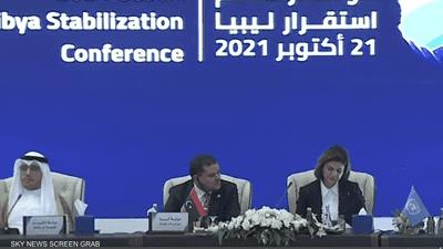 """من طرابلس.. انطلاق مؤتمر """"دعم استقرار ليبيا"""""""